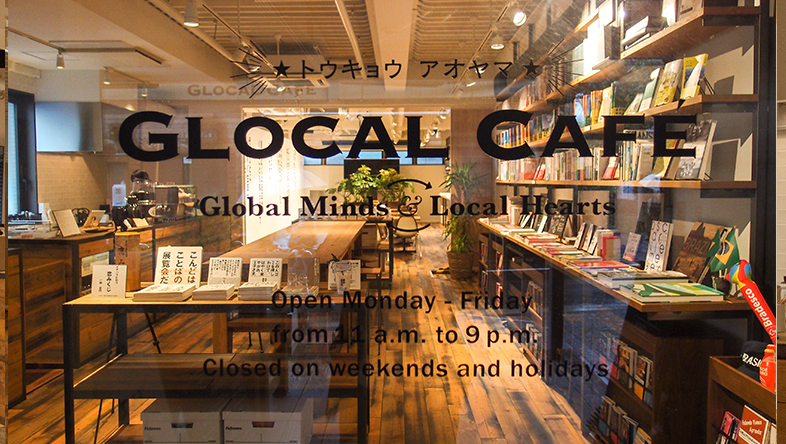 GLOCAL CAFE