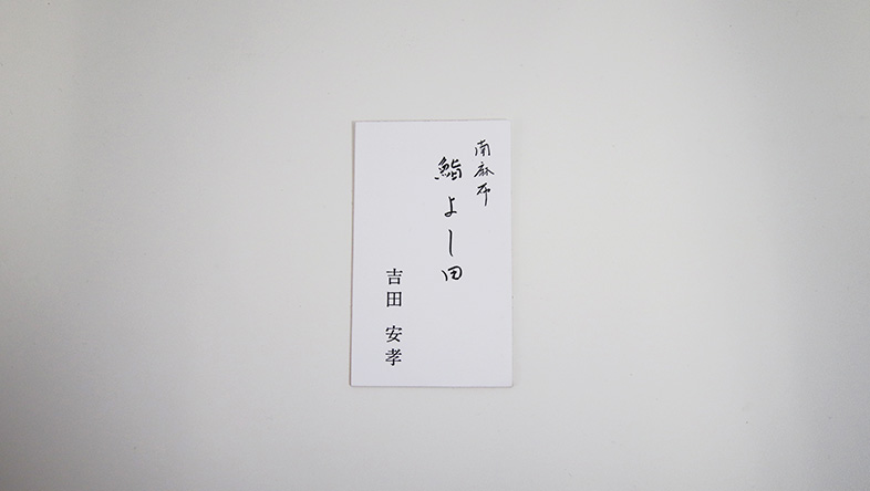 いちご亭DIY