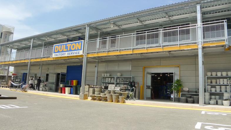 DULTON FACTORY SERVICE OSAKA