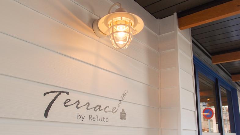 terracebyRelato04